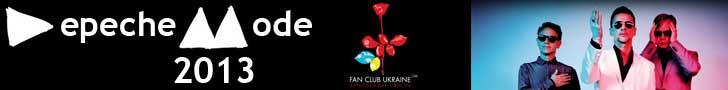 Depeche Mode в Украине - Депешисты всех стран соединяйтесь!